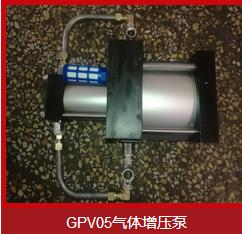 高停低起空气增压系统特点